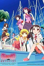 Monogatari Series: Second Season (2013)