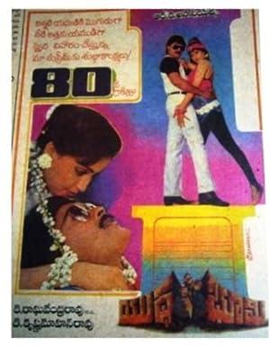 Chiranjeevi Yudda Bhoomi Movie