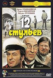 Twelve Chairs(1971) Poster - Movie Forum, Cast, Reviews