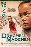 Dragon Girls (2012)