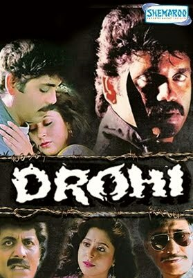 Download the Drohi full movie tamil dubbed in torrent