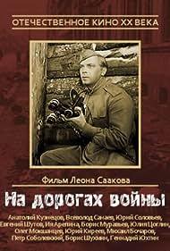 Na dorogakh voyny (1959)