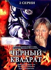 Watch online movie site Chyornyy kvadrat Russia [hd720p]