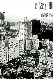 Kitakyushu Stories: Koku Poster