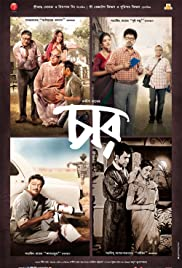 Chaar 2014 Movie Bengali AMZN WebRip 250mb 480p 800mb 720p 2.5GB 5GB 1080p