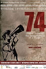 74 (The Reconstruction of a Struggle) Poster