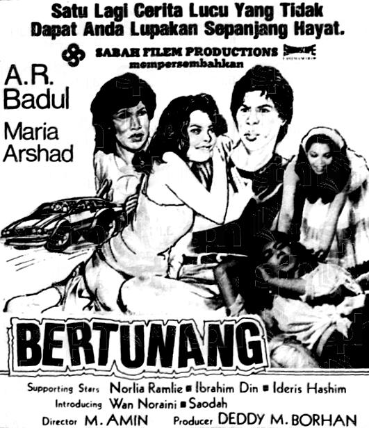 Bertunang ((1982))