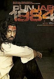 Punjab 1984(2014) Poster - Movie Forum, Cast, Reviews