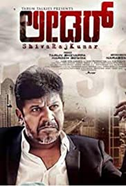 Mass Leader 2017 WebRip South Movie Hindi Dubbed 300mb 480p 900mb 720p 3GB 6GB 1080p