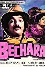 Bechara