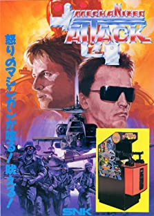 Mechanized Attack (1989 Video Game)