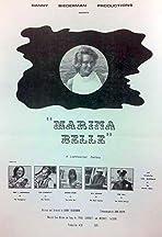 Marina Belle