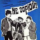 Ne goryuy! (1968)