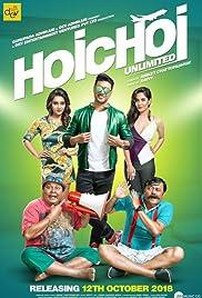 Hoichoi Unlimited (2018) - IMDb