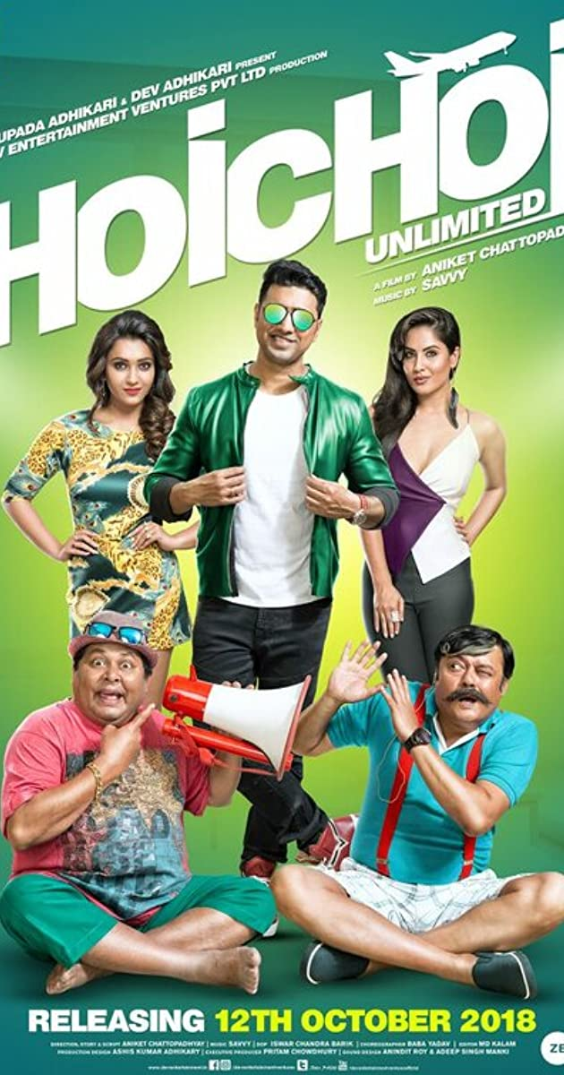 Hoichoi Unlimited (2018) - IMDb