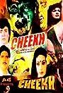 Cheekh (1985) Poster
