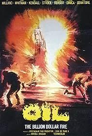 Cuibul salamandrelor (1977)