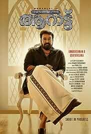 Aaraattu (2021) HDRip malayalam Full Movie Watch Online Free MovieRulz