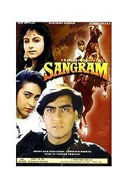 Sangram Poster