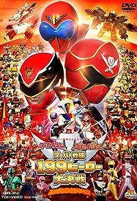 Primary photo for Gokaiger Goseiger Super Sentai 199 Hero Great Battle