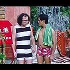 Richard Ng and John Sham in Seung lung chut hoi (1984)