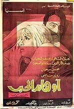 Awham Alhoub