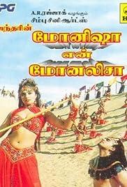Monishaa en Monalisa Poster