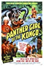 Panther Girl of the Kongo (1955) Poster