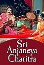 Sri Anjaneya Charita (1981) Poster