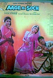 Aage Ki Soch Poster