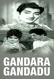 Gandaragandudu Poster