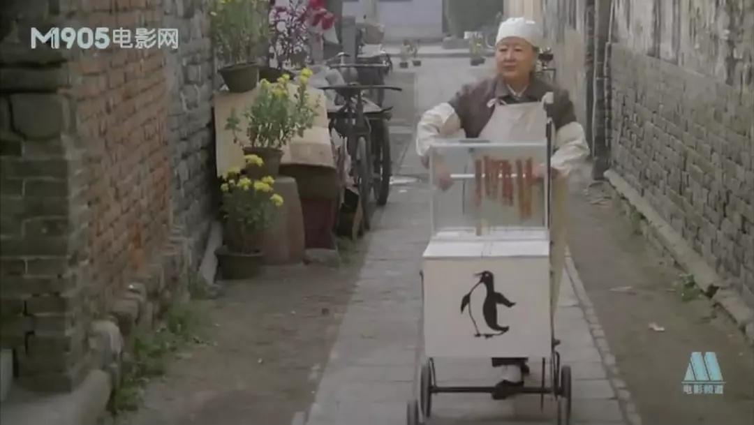 Xi ju ming xing (1991)