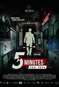 5 Minute (2019)