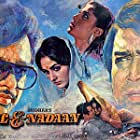 Dil-E-Nadaan (1982)