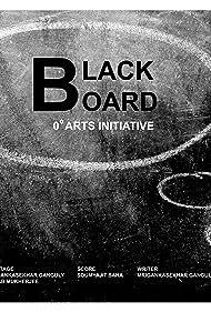 Blackboard (2015)