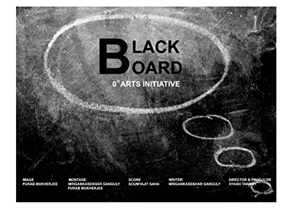 Downloading movie trailer Blackboard by [2048x2048]