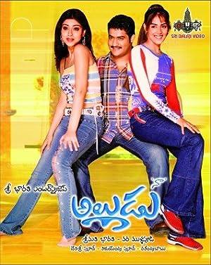 Romance Naa Alludu Movie