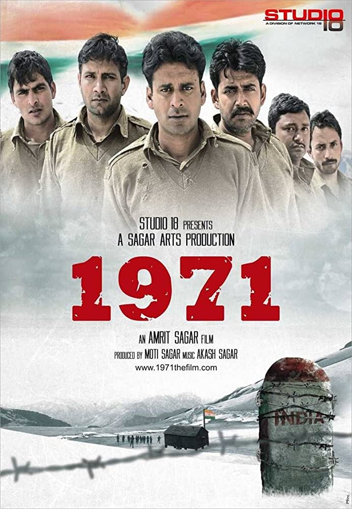1971 – 2007 Hindi Movie YT WebRip 300mb 480p 1GB 720p 1.7GB 1080p