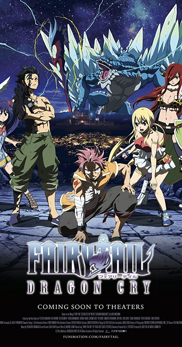 Subtitle of Fairy Tail: The Movie - Dragon Cry