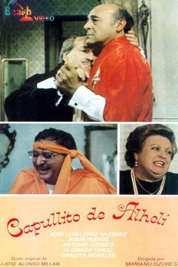 Capullito de alhelí ((1986))