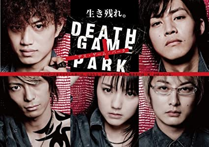 Best movie to watch now Death Game Park by Takashi Miike [1920x1200]