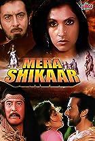 Mera Shikar