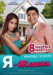 Ya-zhenikh (2018)