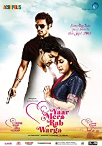 tamil movie dubbed in hindi free download Yaar Mera Rab Warga