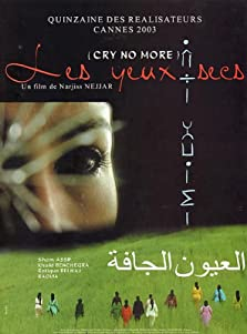 Cry No More (2003)