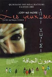 Les yeux secs Poster