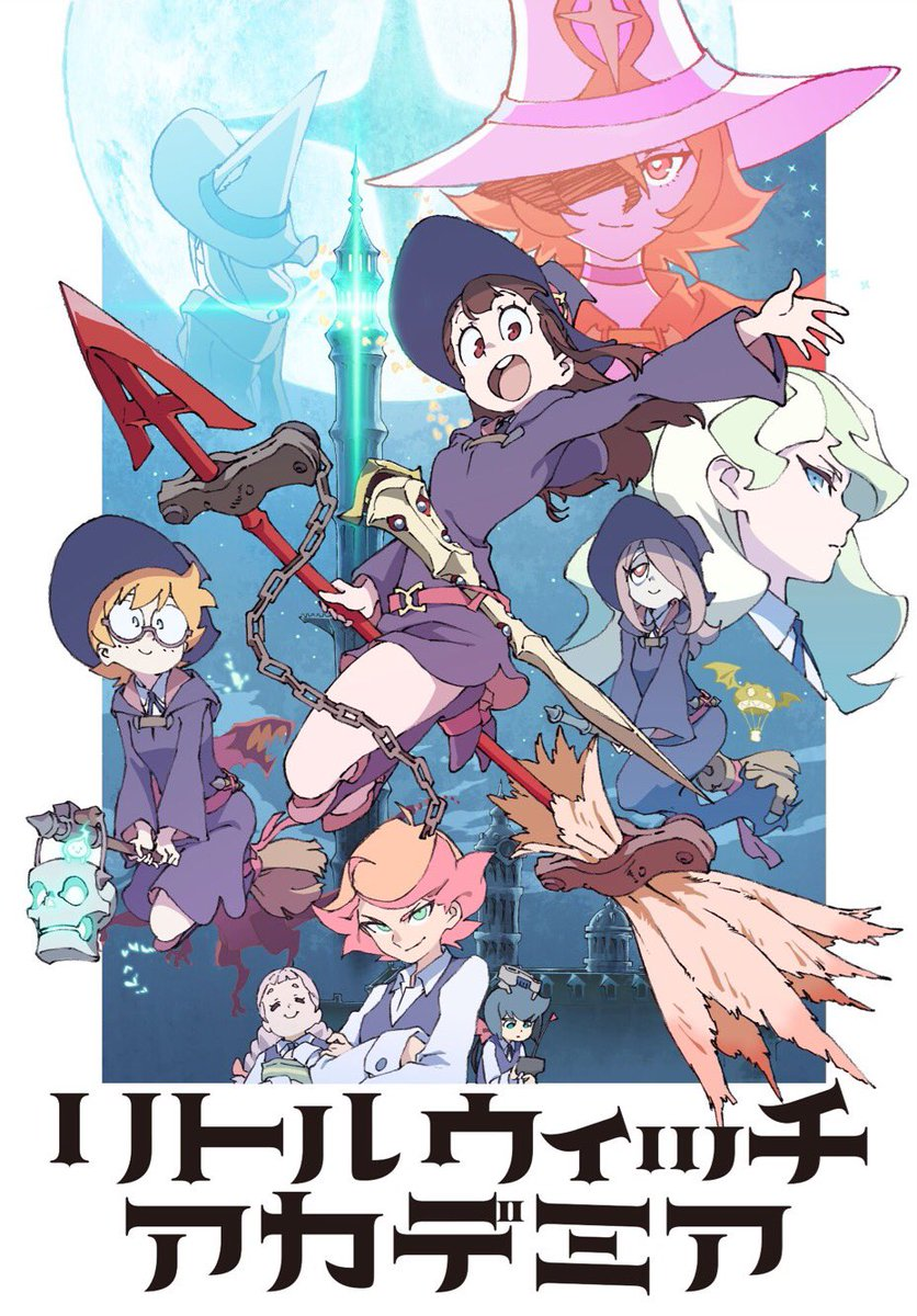 Little Witch Academia Tv Series 2017 Imdb