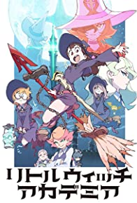 Primary photo for Little Witch Academia