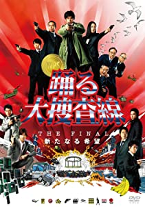 Watch free movies online Odoru daisousasen the Final: Aratanaru kibou Japan [4k]