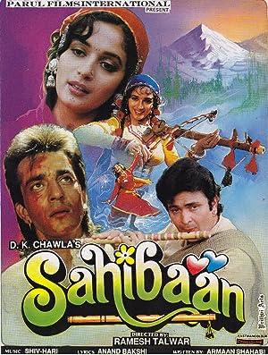 Sahibaan movie, song and  lyrics